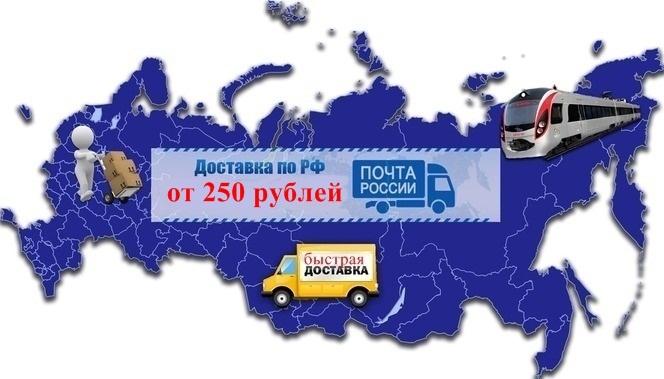 EZOKNIGARU  магазин эзотерических товаров с доставкой по